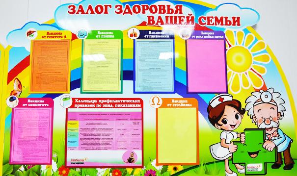 Центр вакцинации Tibbiyot Dunyosi2